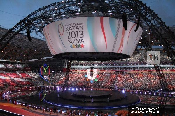 Татарстан начнет расплачиваться за проведение Универсиады-2013 лишь в 2025 году