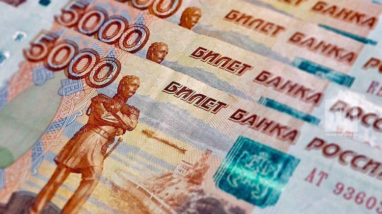 Татарстану могут списать госдолг за счет налогов от инвестпроектов