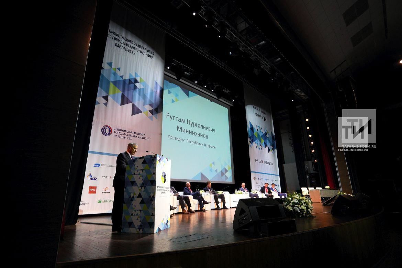 Рустам Минниханов на Форуме ПФО по государственно-частному-партнерству, 2017 год